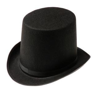 シルクハットPRO パーティーグッズ・仮装・帽子|arune