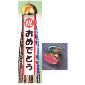ハッピーボール くす玉クラッカー 祝おめでとう パーティーグッズ・鳴り物・パーティークラッカー 卒業式・入学式にぴったり|arune