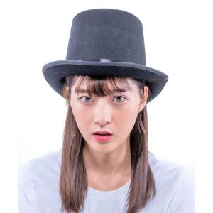 シルクハット ブラック 仮装 衣装 コスチューム コスプレ|arune