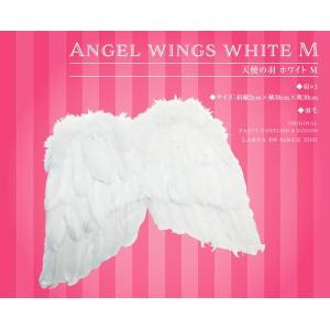 天使の羽 ホワイト ハロウィン 仮装 衣装 コスチューム コスプレ|arune
