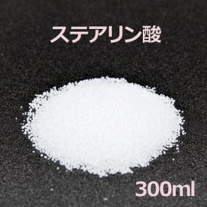 ステアリン酸 300ml 手作りキャンドル パーティーグッズ 雑貨 インテリア ろうそく|arune