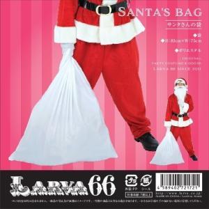 サンタさんの袋 クリスマス コスプレ コスチューム サンタ サンタクロース 衣装|arune