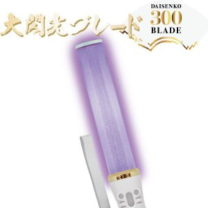 今ならサイリウムプレゼント付き☆ルミカライト 大閃光ブレード300 コンサート・ライブ・イベントペンライト サイリウム|arune