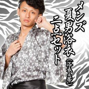 メンズ 夏男 浴衣 2点セット チャコール M Lサイズ 浴衣×帯 お買得セット|arune