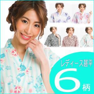 レディース甚平 リップルプリント6柄 サイズM-L 和装 花火大会 夏祭り arune