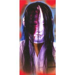 U1 お岩 変装・仮装・変装グッズ・かぶりもの・被り物・かぶり物・マスク・着ぐるみ・お笑い・ドッキリ・ホラーマスク|arune