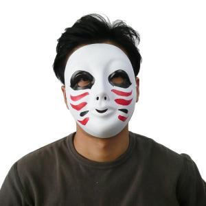 ホワイトマスク Bタイプ 変装 仮装 金爆 風 ゴールデンボンバー 風コスプレ 樽美酒研二風|arune