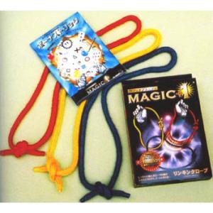 リンキングロープ マジック・手品・簡単・簡単な手品・テンヨー・トランプ・忘年会・手品グッズ・手品用品|arune