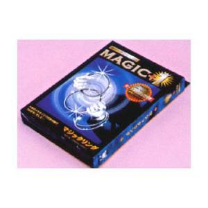 マジックリング マジック・手品・簡単・簡単な手品・テンヨー・トランプ・忘年会・手品グッズ・手品用品|arune