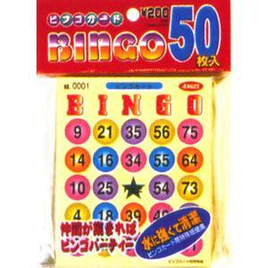 エンゼルビンゴカード 50枚ビンゴ&ロット パーティーグッズ・ゲーム・ビンゴ|arune