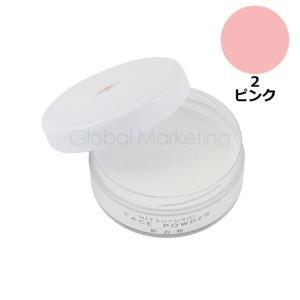 三善 粉白粉(こなおしろい) 50g 2 ピンク MY10-110026|arune