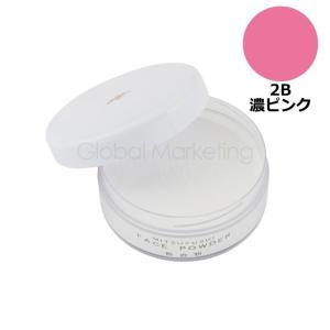 三善 粉白粉(こなおしろい) 50g 2B 濃ピンク MY10-110033|arune
