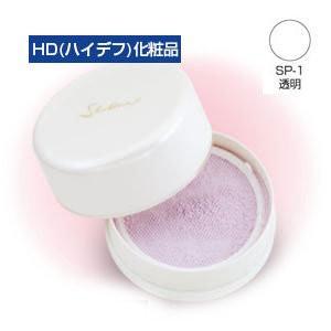 シャレナ HD(ハイデフ)化粧品 シルキィパウダー 23g SP-1 透明 MYS2-270010|arune