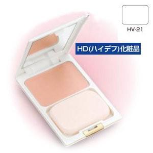 シャレナ HD(ハイデフ)化粧品 パウダリィファンデーション 13g HV-21 MYS12-270133|arune