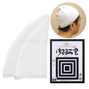 三善 羽二重(かつら下) 羽二重 帽子 MY54-330158|arune