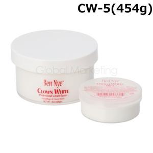 ベンナイ クラウンホワイト CW-5 454g MYB4-472940|arune