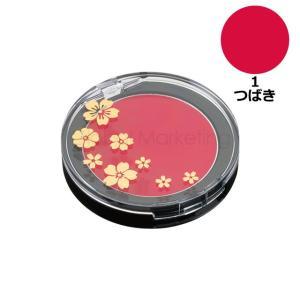 三善 ミツヨシ 宝紅 リップタイプ 1 つばき コスプレ プロ用 メークアップ 化粧品 ほほ紅 チーク|arune