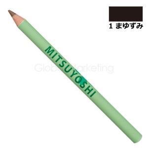 桜ペンシル アイブロー 1 まゆずみ 三善 メイクアップ コスプレ 仮装 本格プロ仕様メイク|arune