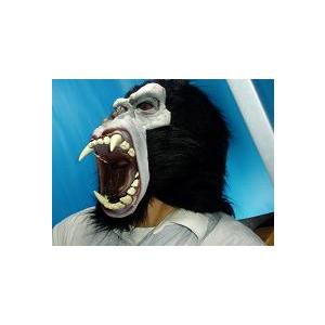 U1 コング 変装・仮装・変装グッズ・かぶりもの・被り物・かぶり物・マスク・着ぐるみ・お笑い|arune
