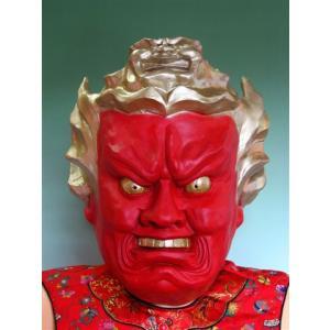 M2 仁王 変装・仮装・変装グッズ・かぶりもの・被り物・かぶり物・マスク・着ぐるみ・お笑い・ドッキリ・ホラーマスク|arune