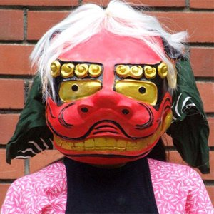 獅子舞マスク 変装・仮装・変装グッズ・かぶりもの・被り物・かぶり物・マスク・着ぐるみ|arune