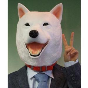 M2 白犬マスク 仮装・変装・パーティー・アニマルマスク|arune