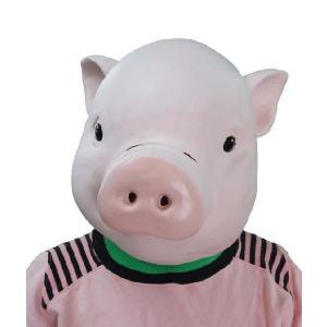 M2 子ブタマスク 変装・仮装・変装グッズ・かぶりもの・被り物・かぶり物・マスク・着ぐるみ・お笑い|arune