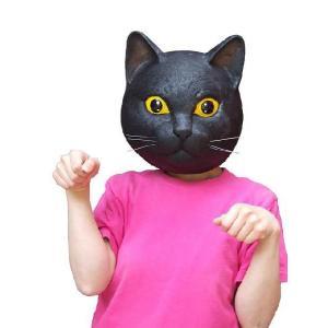 M2 黒ネコマスク 変装・仮装・変装グッズ・かぶりもの・被り物・かぶり物・マスク・着ぐるみ・お笑い|arune
