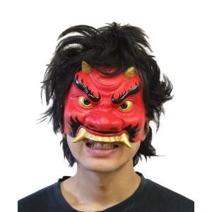 半面マスク 鬼 仮装・マスク|arune