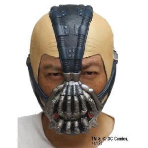 なりきりマスク ベイン|arune