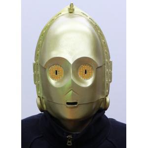 なりきりマスク C3PO シースリーピーオー STAR WARS スターウォーズ公式ライセンス|arune