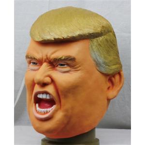 なりきりマスク Mr.トランプ ドナルド・トランプ アメリカ大統領マスク ものまね なりきり 有名人 変装マスク かぶりもの|arune|03