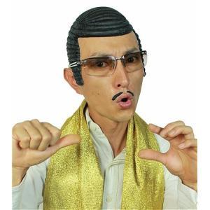 なりきり WIG パンチ太郎 なりきり 変装マスク かぶりもの ラテックス製パンチパーマ PPAP|arune