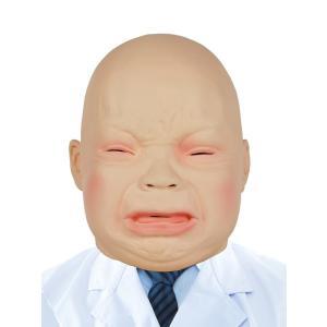 赤ちゃんマスク なりきり 変装マスク かぶりもの|arune