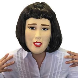 キャリアウーマン 半面マスク ラバーマスク ラバーマスク なりきりマスク 宴会 仮装 芸人 タレント かぶりもの パーティーグッズ 仮装衣装 ブルゾン|arune