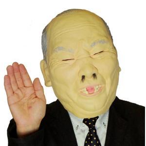 スウィーツ王爺 なりきりマスク 宴会 仮装 芸人 タレント かぶりもの パーティーグッズ 仮装衣装 ひふみん|arune