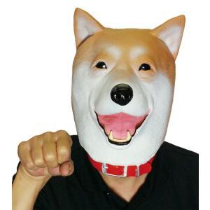 M2 柴犬 なりきりマスク いぬ 2018年干支 犬 アニマル いぬ 年賀状 戌年 宴会 仮装 芸人 タレント かぶりもの パーティーグッズ 仮装衣装|arune