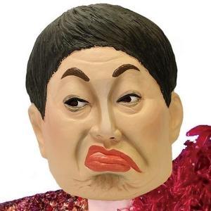 さそり座の男 なりきりマスク コロッケ 爆笑変身マスク 宴会 仮装 芸人 タレント かぶりもの パーティーグッズ 仮装衣装|arune