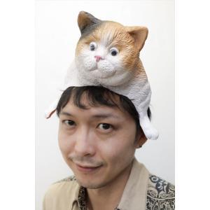 のりネコ みけ なりきりマスク 宴会 アニマル 猫 仮装 かぶりもの パーティーグッズ 仮装衣装 かぶりもの アニマル 動物 動物マスク|arune