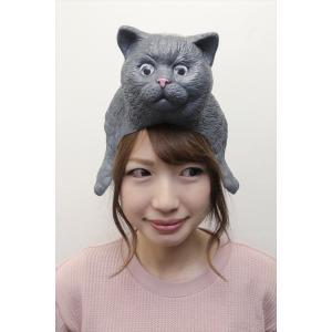 のりネコ グレー なりきりマスク 宴会 アニマル 猫 仮装 かぶりもの パーティーグッズ 仮装衣装 かぶりもの アニマル 動物 動物マスク|arune