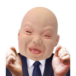 笑う赤ちゃんマスク かぶりもの コスプレ 二次会 宴会 仮装 ガキの使い 田中 タイキック パーティーグッズ 仮装衣装 ハロウィン|arune