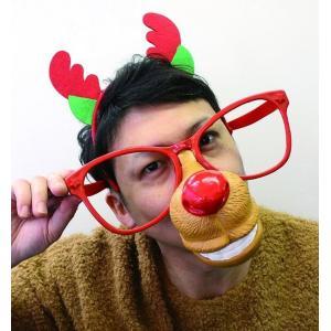 夢見るトナカイ 赤 クリスマス かぶりもの クリスマスパーティ なりきりマスク コスプレ コスチューム Xmas 衣装 サンタクロース|arune