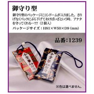 御守り型コンドーム コンドーム・避妊具|arune