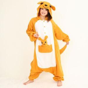 カンガルー アニマル(動物)着ぐるみ どうぶつ キャラクター パジャマ 大人用 女性 仮装 変装 コスプレ|arune