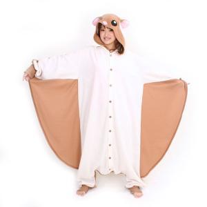 ムササビ アニマル(動物)着ぐるみ どうぶつ キャラクター パジャマ 大人用 女性 仮装 変装 コスプレ|arune