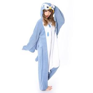 フクロウ アニマル(動物)着ぐるみ どうぶつ キャラクター パジャマ 大人用 女性 仮装 変装 コスプレ|arune