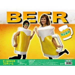 SAZAC ビールジョッキ ウレタン着ぐるみ 仮装 衣装 コスチューム|arune