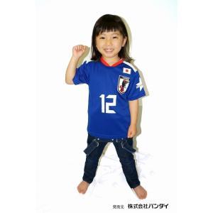 JFA公認 サッカー日本代表Tシャツ 子供用110cm 130cm 150cmサイズ 日本サッカー協会公認 サッカー 日本代表 サムライブルー 背番号12 キッズ