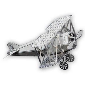 フォッカー D-VII メタリックナノパズル|arune