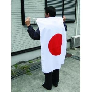 日本代表 応援 日の丸国旗 70×105cm 日本製 サッカー 応援 鳴り物 ペイント かぶりもの|arune